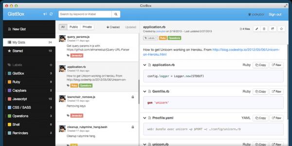 gistbox app: code snippet organization for github | @thetorquemag
